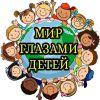 b_150_100_16777215_00_images_000000_Kartinki_0306.jpeg