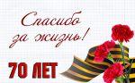 b_150_100_16777215_00_images_2015novosti___.jpg