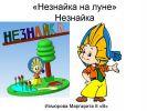 b_150_100_16777215_00_images_2529.jpg
