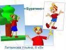b_150_100_16777215_00_images_3911.jpg