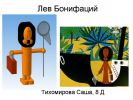 b_150_100_16777215_00_images_8410.jpg