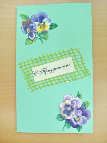 Конспекты занятий открытка для мамы