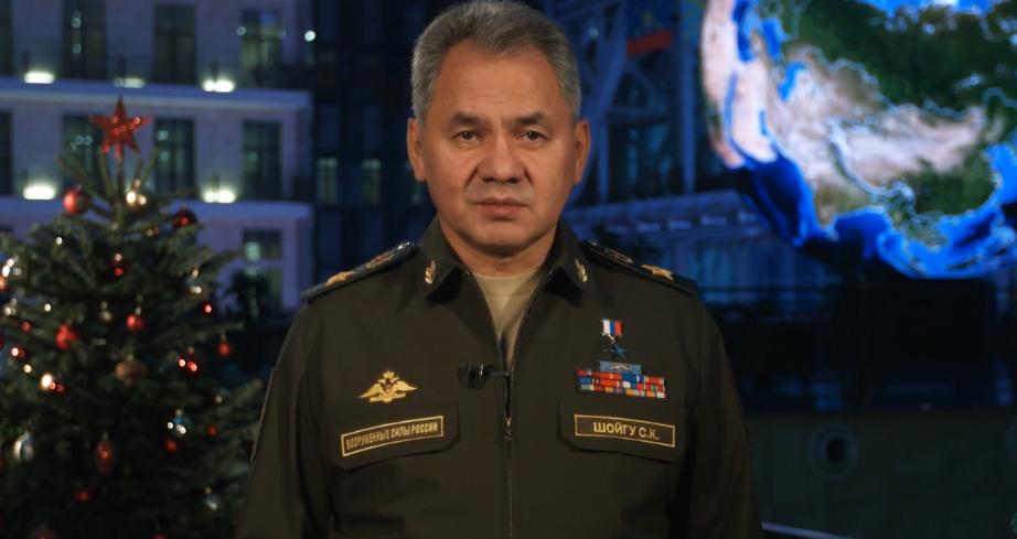 Поздравление министр обороны